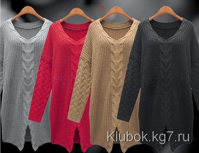 HH-429467Sweater-Grey-1-42946701 (700x536, 350Kb)